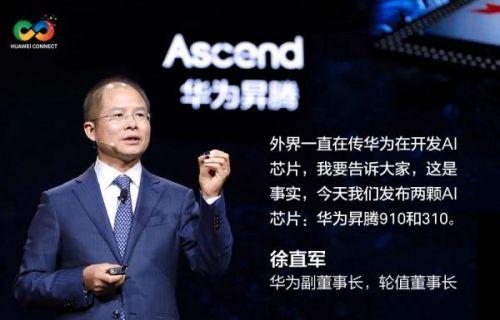 巨头争夺人工智能时代制高点,华为AI芯片能否超车?5