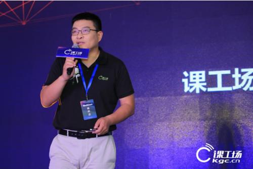 课工场创始人肖睿:我国人工智能发展需要大量基础层人才0