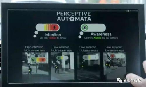 华为推出自动驾驶的移动数据中心,奔驰正研发云技术和新后台3