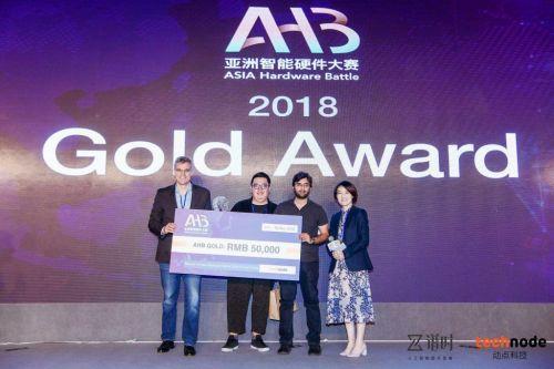 印度AR企业夺冠,2018亚洲智能硬件大赛在沪圆满落幕1