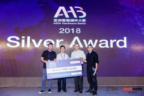 印度AR企业夺冠,2018亚洲智能硬件大赛在沪圆满落幕2