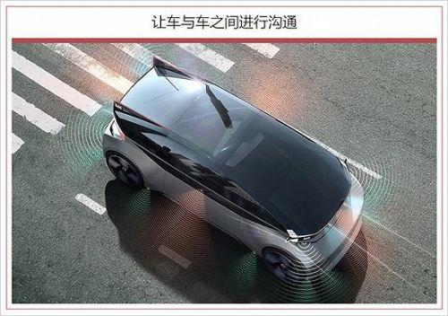 """自动驾驶理念将如何演变 中外设计师产生""""分歧""""7"""