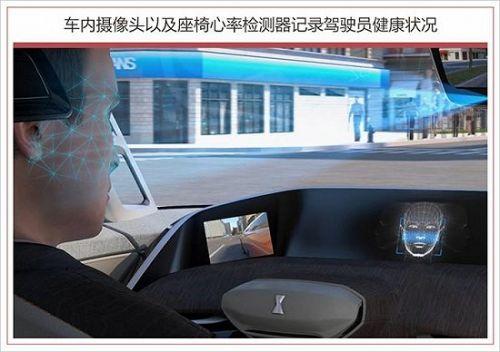 """自动驾驶理念将如何演变 中外设计师产生""""分歧""""26"""