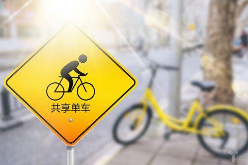 资本吹起的泡沫终究会破,共享单车市场还有机会吗?0