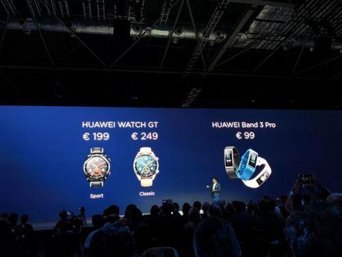 智能手表发展愈发高端化0