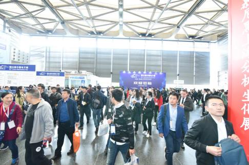 群英荟萃 第92届中国电子展盛大开幕!1