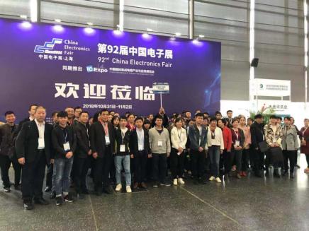 群英荟萃 第92届中国电子展盛大开幕!4