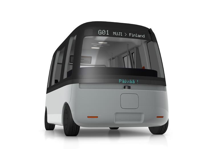 腾讯车联推出TAI汽车智能系统推进智慧出行1