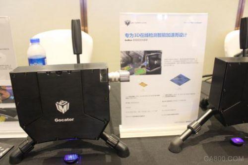 加拿大LMI Technologies公司中国发布3D检测新品4
