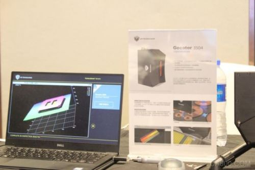 加拿大LMI Technologies公司中国发布3D检测新品3
