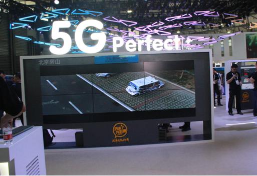 5G的三大应用场景1
