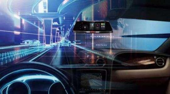 阿里发布智能驾驶舱  大屏横贯中控不含任何按键