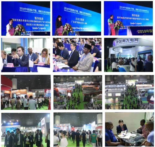 2019亚太国际充电设施及技术设备展1