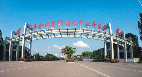 广西钦州高新技术产业开发区0