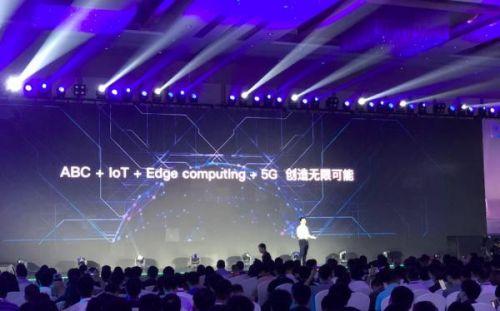 巨头迎接物联网时代,百度智能云将加速产业智能变革2