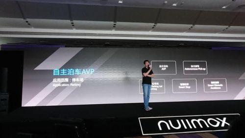 普及L3级自动驾驶 Nullmax新技术解读6