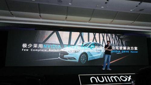 普及L3级自动驾驶 Nullmax新技术解读0