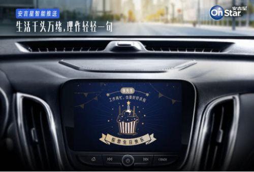 """汽车的""""第二引擎""""车联网,将如何推动未来汽车发展?6"""