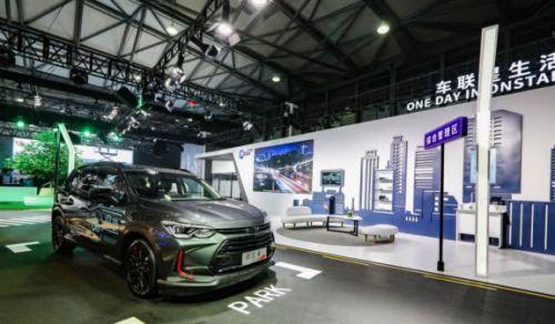 """汽车的""""第二引擎""""车联网,将如何推动未来汽车发展?13"""