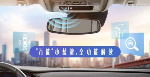 """汽车的""""第二引擎""""车联网,将如何推动未来汽车发展?1"""