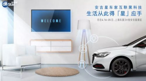 """汽车的""""第二引擎""""车联网,将如何推动未来汽车发展?5"""