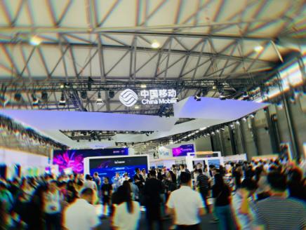 MWC19上海开幕 中移物联网大力推动5G+行业智能化转型0