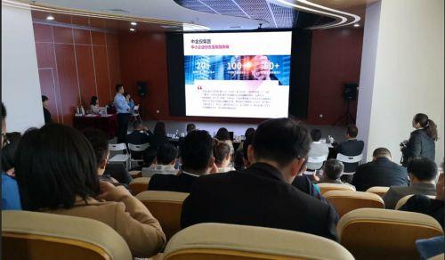 中发智造×科大讯飞丨AI赋能·智创未来6