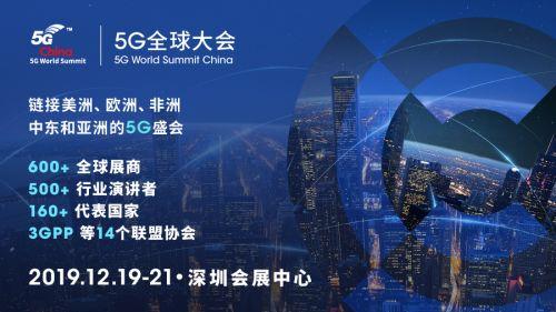 5G、IoT全球重磅展览空降中国,ELEXCON 2019年终电子大秀抢先剧透!1