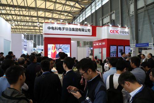 第94届中国电子展与您共同探讨电子元器件行业发展新机遇!0