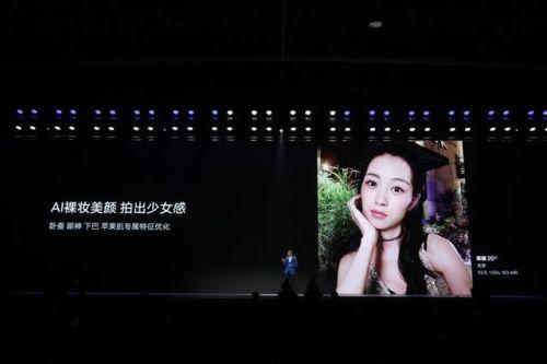 荣耀最强自拍手机荣耀20S发布,售价不到2千元 3
