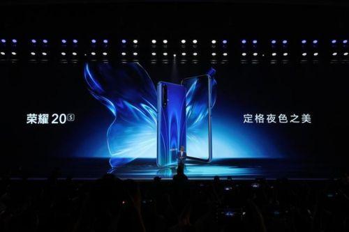 荣耀最强自拍手机荣耀20S发布,售价不到2千元 8