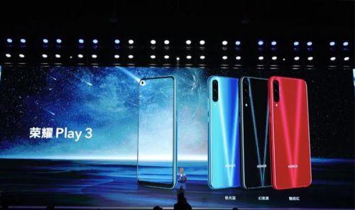 荣耀最强自拍手机荣耀20S发布,售价不到2千元 7