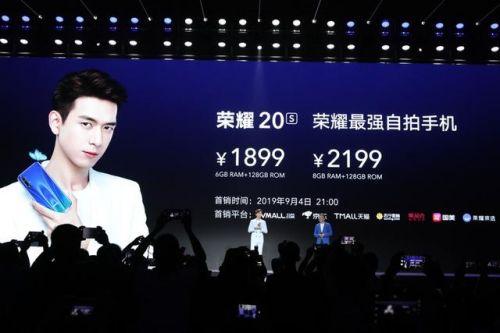 荣耀最强自拍手机荣耀20S发布,售价不到2千元 1
