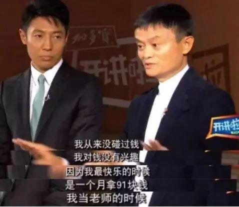 马云退休了,但他给制造业造的两个新词,影响仍旧深远 0
