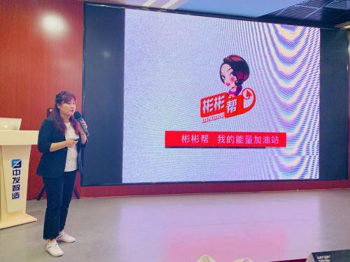 """""""解析产品推广与用户增长""""北京站沙龙圆满落幕2"""