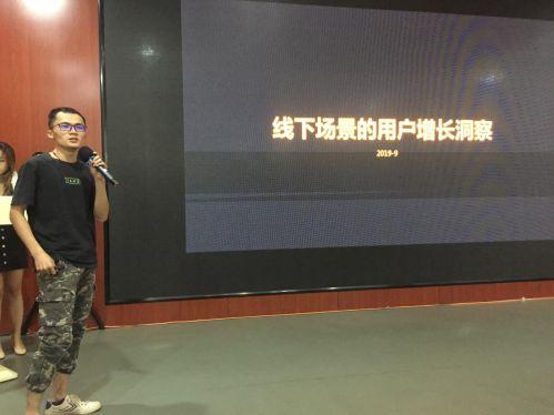 """""""解析产品推广与用户增长""""北京站沙龙圆满落幕4"""