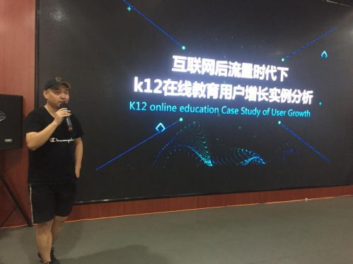 """""""解析产品推广与用户增长""""北京站沙龙圆满落幕5"""