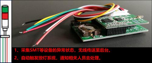 深圳市研成工业技术有限公司力助中国智能制造9