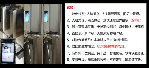 深圳市研成工业技术有限公司力助中国智能制造8