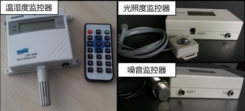 深圳市研成工业技术有限公司力助中国智能制造7