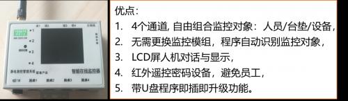 深圳市研成工业技术有限公司力助中国智能制造5