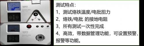 深圳市研成工业技术有限公司力助中国智能制造3
