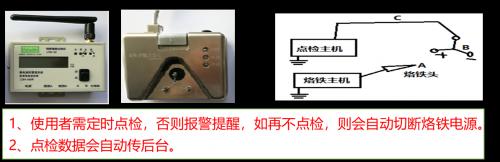 深圳市研成工业技术有限公司力助中国智能制造4