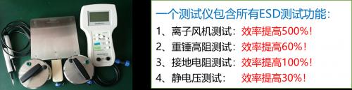 深圳市研成工业技术有限公司力助中国智能制造2