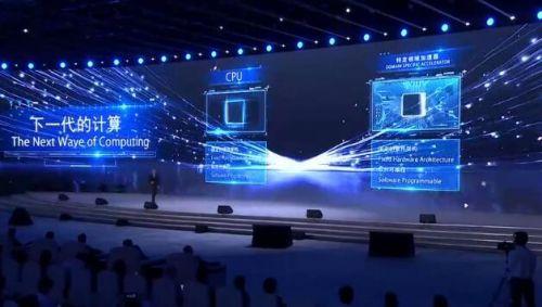 15项科技成果精彩亮相世界互联网大会1