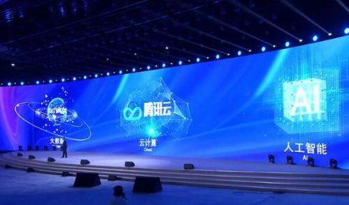 15项科技成果精彩亮相世界互联网大会4