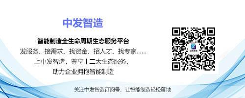 智造头条:工信部四项举措促进智能网联汽车发展;雄安打造工业互联网示范基地1