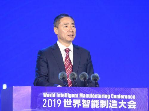 2019世界智能制造大会上,工信部副部长都说了啥