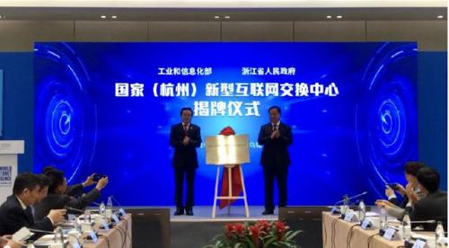 省部合作,推进工业互联网创新融合、高质量发展2