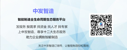 三张榜单告诉你,中国智能制造实力分布:制定政策、地区发展、企业选址都用得上2